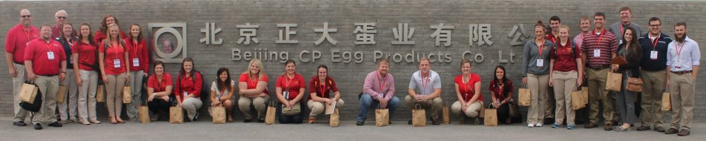 Facebook Page: Iowa State Swine Study Abroad in Japan and China